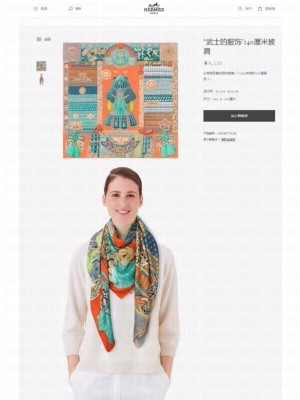 Hermes Shawl in cashmere and silk 140 x 140cm 2021 H051