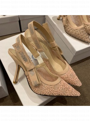 Dior J'Adior Slingback Pumps/Ballerinas Flats in Nude Beads Mesh Embroidery Spring/Summer 2021 Collection