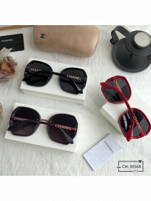 Chanel Sunglasses CH5502 2021 Collection