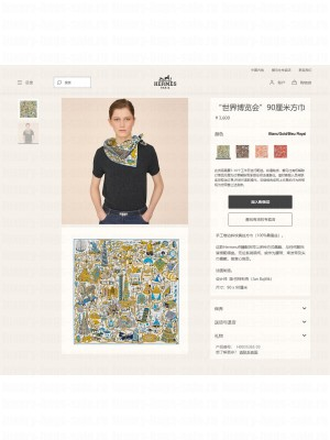 Hermes Scarf in cashmere and silk 90 x 90cm 2021 H035