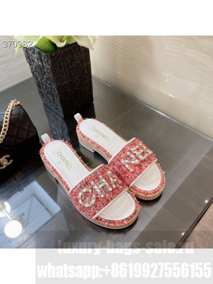 Chanel Woven Slide On Sandals Tweed/Lambskin Leather Spring/Summer 2021 Collection, Peach