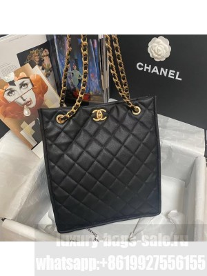 Chanel Grained Calfskin Small Shopping Bag AS2359 Black  2021 Collection
