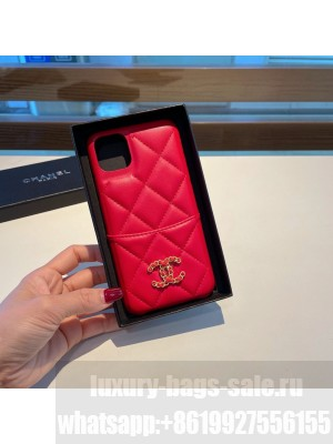 Chanel Iphone Case 04 2021 Collection