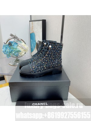 Chanel Lace Up Tweed & Satin Multicolor 09 2021 Collection