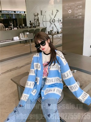 Miu Miu Blue and White Striped V-Neck Cardigan Sweater 2021 Collection