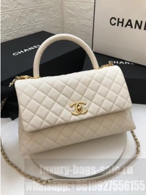 Chanel flap bag with top handle A92991 white