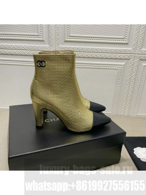 Chanel Embossed calfskin Pointed Ankle Boot Gold 2021 Collection