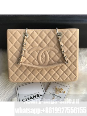 Chanel Grained Calfskin Grand Shopping Tote GST Bag Beige/Silver Collection