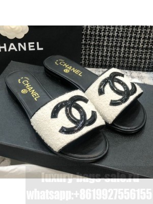 Chanel CC Tweed Flat Slide Sandals G37156 White Spring/Summer 2021 Collection