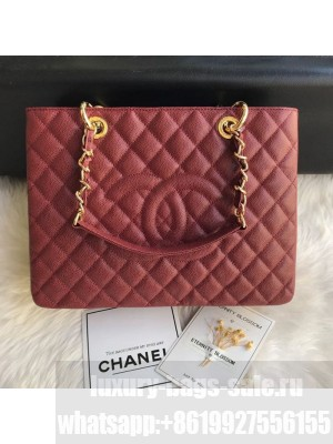 Chanel Grained Calfskin Grand Shopping Tote GST Bag Dark Brown/Gold Collection