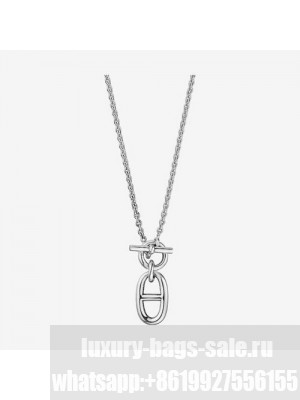 Hermes Necklace H007 2021 Collection