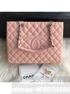 Chanel Grained Calfskin Grand Shopping Tote GST Bag Pink/Silver Collection