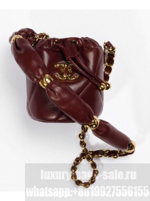 Chanel Clutch With Chain AP2330 Mauve