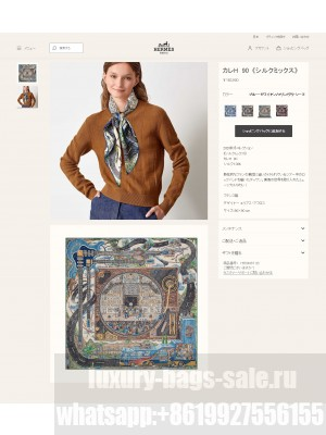 Hermes Scarf in cashmere and silk 90 x 90cm 2021 H037