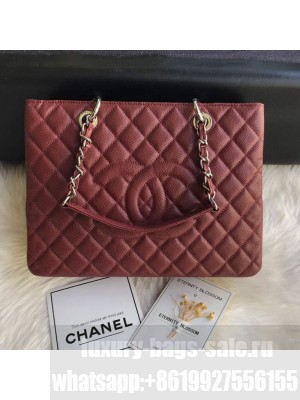 Chanel Grained Calfskin Grand Shopping Tote GST Bag Dark Brown/Silver Collection