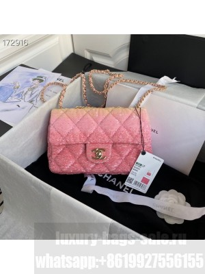 Chanel Mini Flap Bag 20cm Sequin/Lambskin Leather Gold Hardware Fall/Winter 2020 Collection, Pink