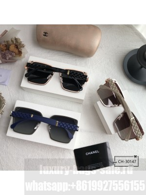 Chanel Sunglasses CH5503 2021 Collection