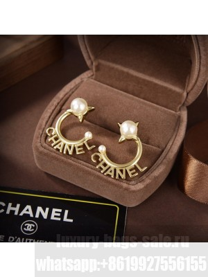 Chanel Earrings Spring/Summer 2021 Collection CH0003