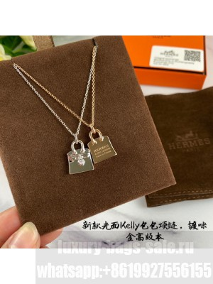Hermes Necelace H013 2021 Collection